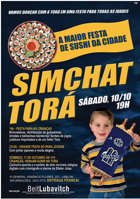 "A 2009 poster combining the Jewish holiday of Simchat Torah with the ""Biggest Sushi Party in the City."" Sao Paolo, Brazil"